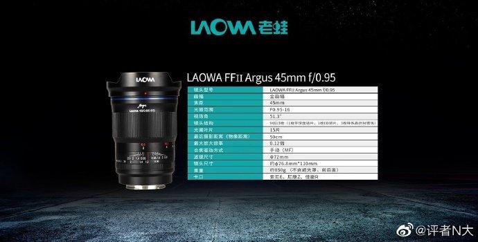 laowa-argus-45mm-fe
