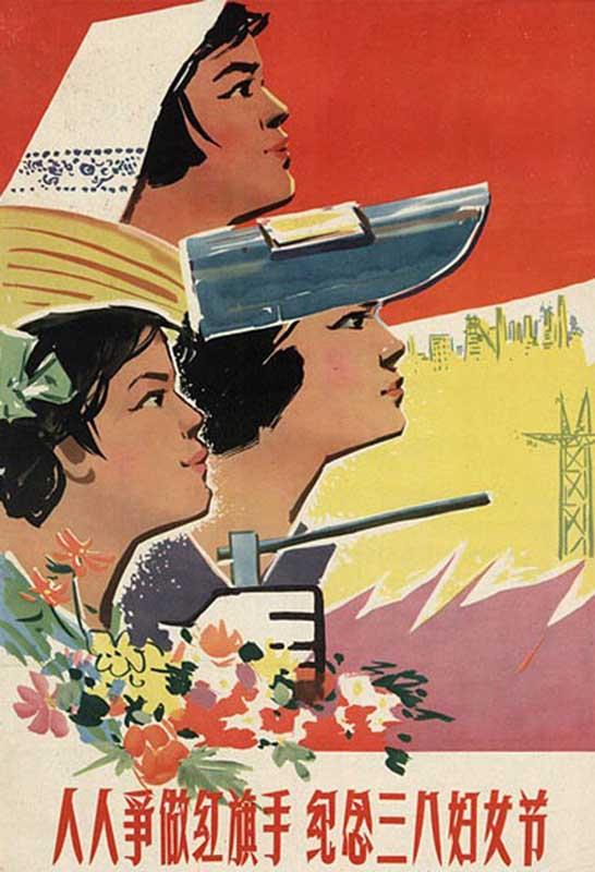 giornata-delle-donne-manifesti_10
