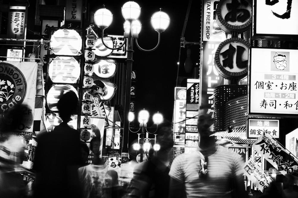 Takaaki-Ishikura-foto-preferita-Dotonbori-Osaka