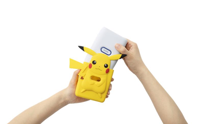 mini-Link-SE-Nintendo---Pikachu-design-Silicone-Case--(Media)