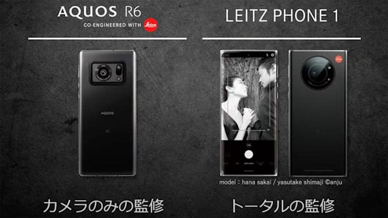 Leitz Phone 1_1