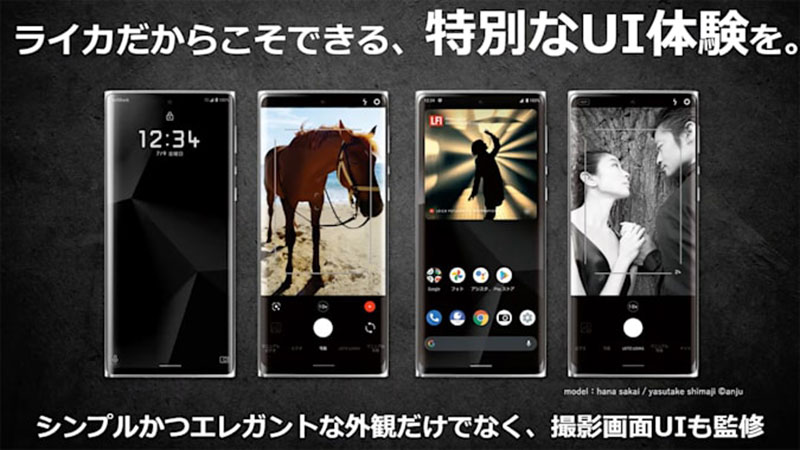 Leitz Phone 1_4
