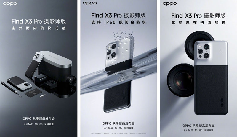 find-x3-pro-photographer-edition-2