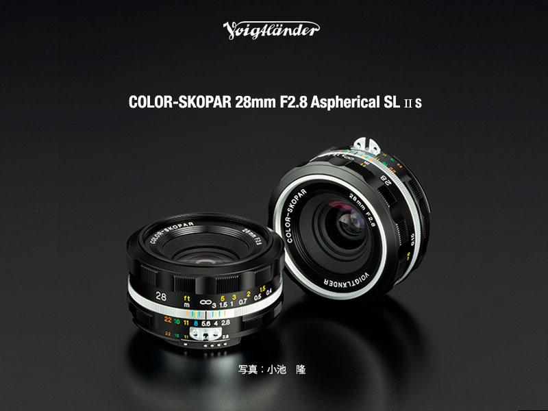 voigtlander_28mm_nikon-f_head